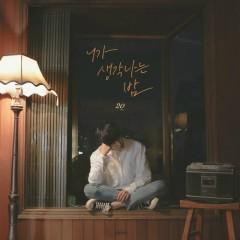 Rainy Night (Single)