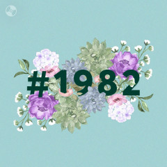 #1982 - Various Artists