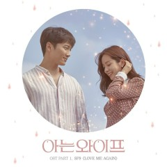 Familiar Wife OST Part.1 - SF9