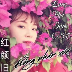 Hồng Nhan Xưa (Single) - Trần Ngọc Bảo