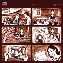 Spring Again (Single) - Yoon Duk Won