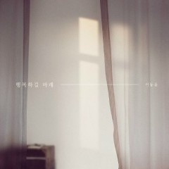 Sunny Again Tomorrow OST Part.29 - Lee Dong Yoon