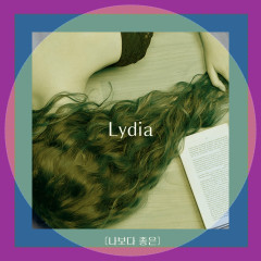 Better Than Me (Single) - Lydia