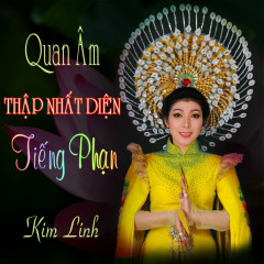 Thần Chú Quan Âm Thập Nhất Diện (Tiếng Phạn) (Single)