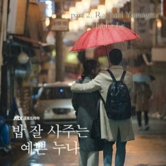 Something In The Rain OST Part. 2 - Rachael Yamagata