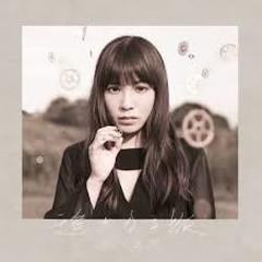 Harukanaru Tabi - Sasaki Eri