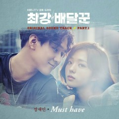 Strongest Deliveryman, Pt. 1  (Music from the Original TV Series) - Jang Jane