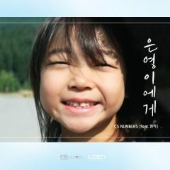 To Lee Young Eun (Single) - CS Numbers