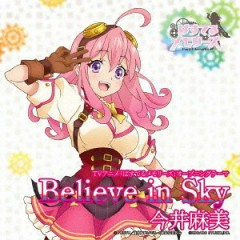 Believe in Sky - Imai Asami