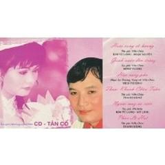 Người May Áo Cưới (Cải Lương) - Various Artists