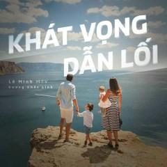 Khát Vọng Dẫn Lối (Single) - MTV