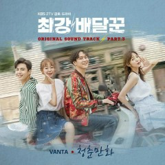 Strongest Deliveryman, Pt. 3 (Music from the Original TV Series)