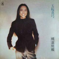 Greatest Hits (1982) - Mayumi Itsuwa