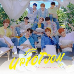 UP10TION 2018 Special Photo Edition (Single)