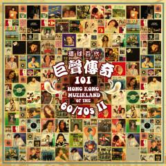 Huan Qiu Bai Dai Ju Sheng Chuan Qi 101 - Various Artists