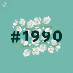 #1990 - Various Artists