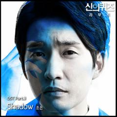 Quiz from God: Reboot OST Part.3 - Cho Eun