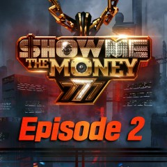 Show Me The Money 777 Episode 2 - pH-1