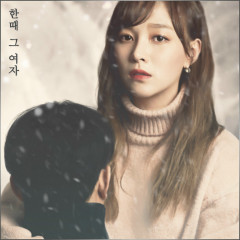 Her (Single) - Kang Min Hee
