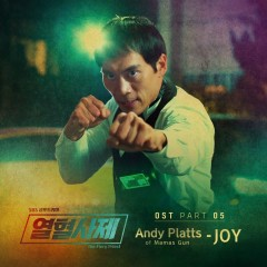 The Fiery Priest OST Part.5 - Andy Platts
