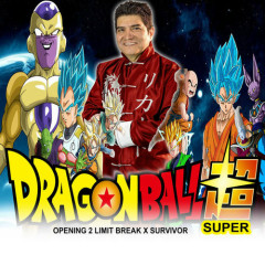 Dragon Ball Super (Single)