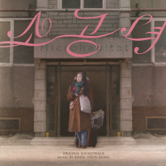Microhabitat OST - Kwon Hyun Jeong