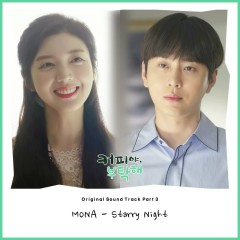 Coffee, Please OST Part.3 - Mona