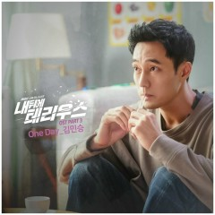 My Secret Terrius OST Part.3 - Kim Min Seung