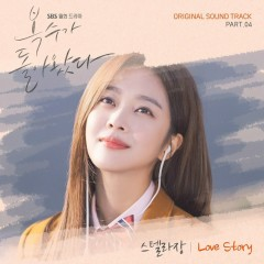 My Strange Hero OST Part.4 - Stella Jang