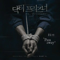 Doctor Prisoner OST Part.3