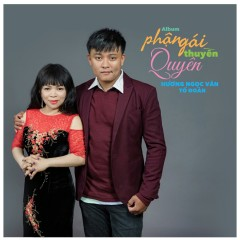 Phận Gái Thuyền Quyên (EP) - Hương Ngọc Vân, Tố Đoàn