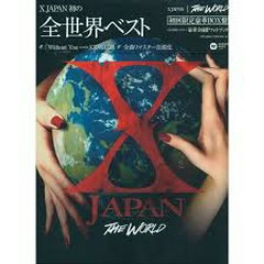 The World: X Japan Hatsu no Zensekai Best CD1 - X Japan
