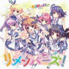 Remember! - KiRaRe
