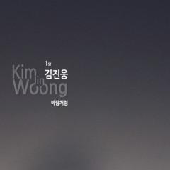 Like The Wind (Single)