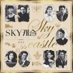 SKY Castle OST - Various Artists