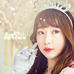 Kouki Aisare Stance - SAWA