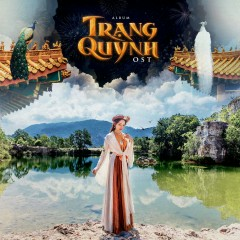 Trạng Quỳnh OST - Various Artists