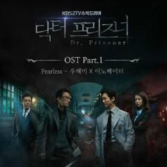 Doctor Prisoner OST Part.1