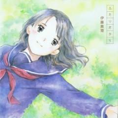 Futari Dakara - Masumi Ito