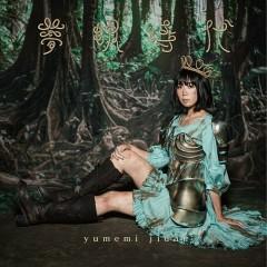 Yumemi Jidai