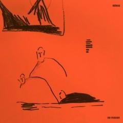 No Reason (Single) - Minsu