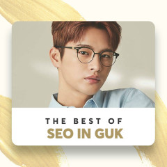 Những Bài Hát Hay Nhất Của Seo In Guk - Seo In Guk