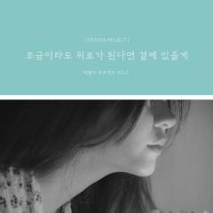 CHKPLI Vol.2 (Single)