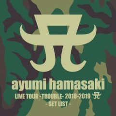 ayumi hamasaki LIVE TOUR -TROUBLE- 2018-2019 A SET LIST CD1