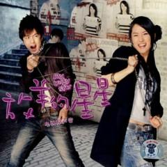 Sợi Dây Chuyền Định Mệnh OST - Various Artists