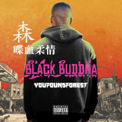 Black Buddha (Single)