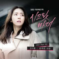 Secret Mother OST Part.2