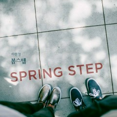 Spring Step (Single) - Lee Han Chul