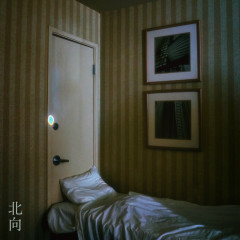 Hemi's Room (Single)