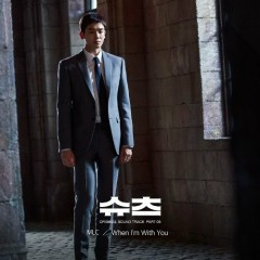 Suits OST Part.8